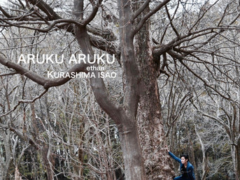 2016.4.3 on sale!!!!!! 『ARUKU ARUKU』