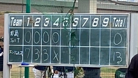 高学年_荒川シャークスカップ2回戦_飛鳥ジュニア