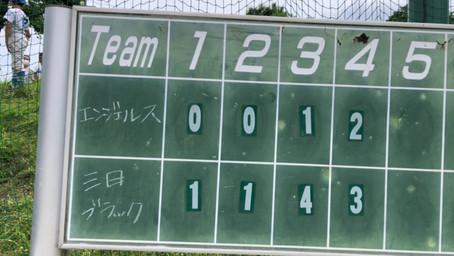 高学年_オープン戦_三日ブラック