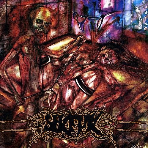 """Sikfuk """"Teabagged At Birth"""" CD"""
