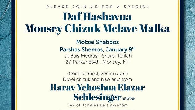 Monsey Chizuk Melave Malka