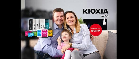 kioxia.jpg