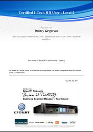 I-Tech HD Certification Level 2