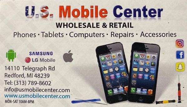 U.S. Mobile Center.jpg