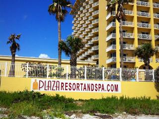 Plaza logo on seawall