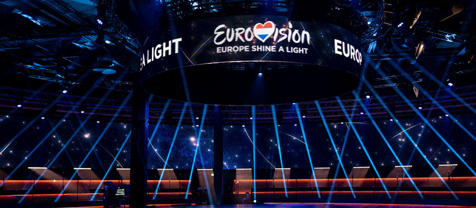 EUROVISION: EUROPE SHINE A LIGHT (EUROVISION 2020)