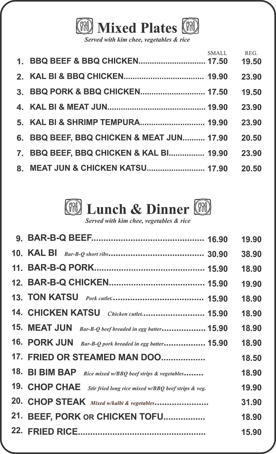 Munu Flyer 2021-9-Lunch-1.png