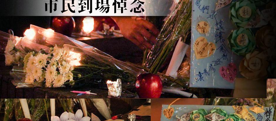【反修例運動】梁凌杰逝世22個月  市民到場獻花悼念