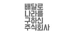 banner_baena9.png