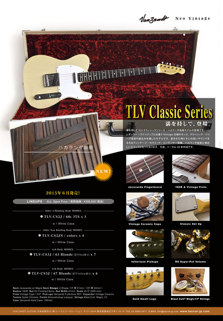 TLV_classic_series.jpg
