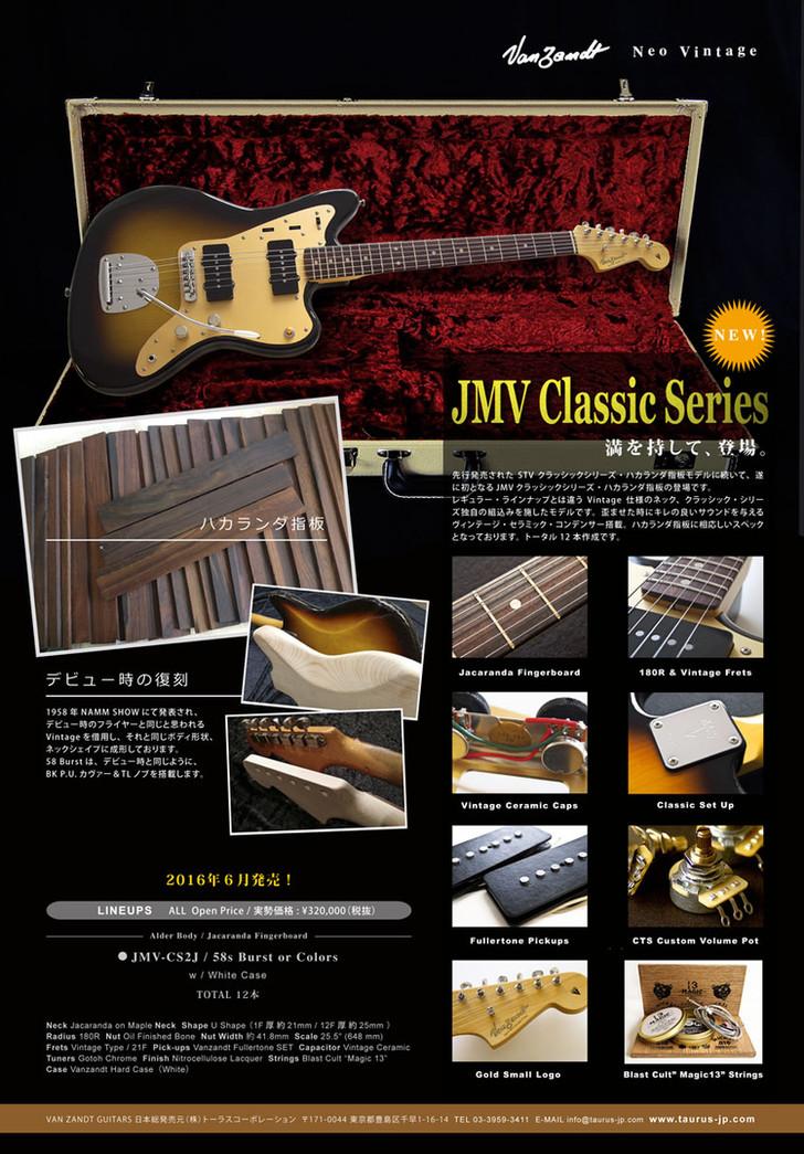 JMV_classic_series.jpg