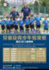 Regular class leaflet (2019).jpeg