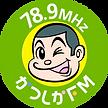 かつしかFM.png