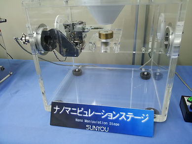 Sanyu - SEM환경용 Mnipulation system - (주)주원 응용기기부