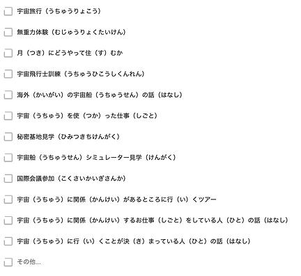 スクリーンショット 2020-05-03 20.21.09.png