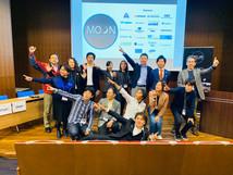 第3回国際月面ビレッジワークショップ&シンポジウムに参加しました(京都大学)
