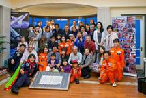 ASTRAX月面シティ開拓者100人達成記念!ASTRAXスペースパーティー@佐島北原邸