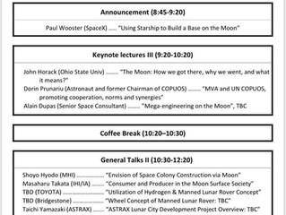 第3回国際月面ビレッジワークショップ&シンポジウムでASTRAX月面シティについて発表します。