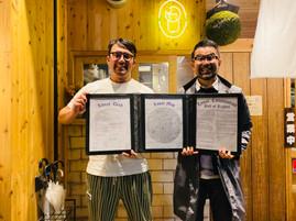 「月見つくねを鎌倉で」が開拓者メンバーに加わりました。