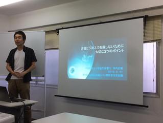 第6回ASTRAX月面シティ開拓者市民会議を開催しました。