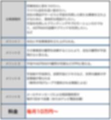 スクリーンショット 2019-04-25 2.43.29.png