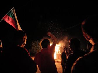 """""""Les jeunes Bulgares de Paris"""" dénoncent les actuelles violences rromophobes en Bulgarie !"""