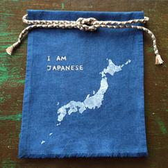 I AM JAPANISE