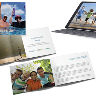 eBook & Print Brochure