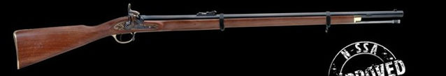 S.220 Enfield 2 band
