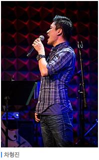 Hugh Cha (차형진) performs at Joe's Pub in NYC