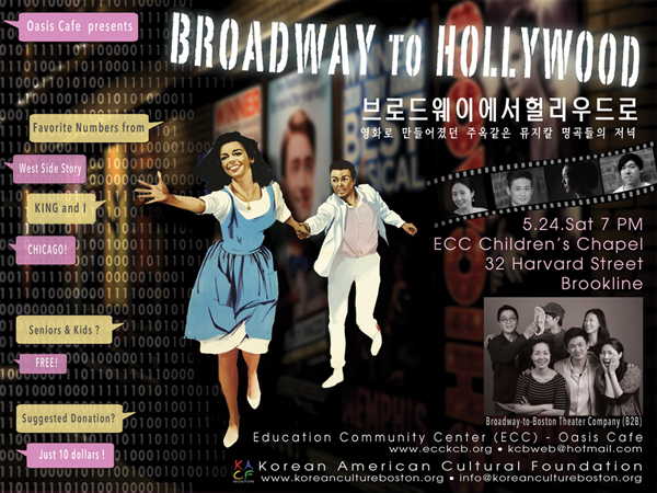 "Hugh Cha in ""Broadway to Hollywood"" performance with all-Korean cast"