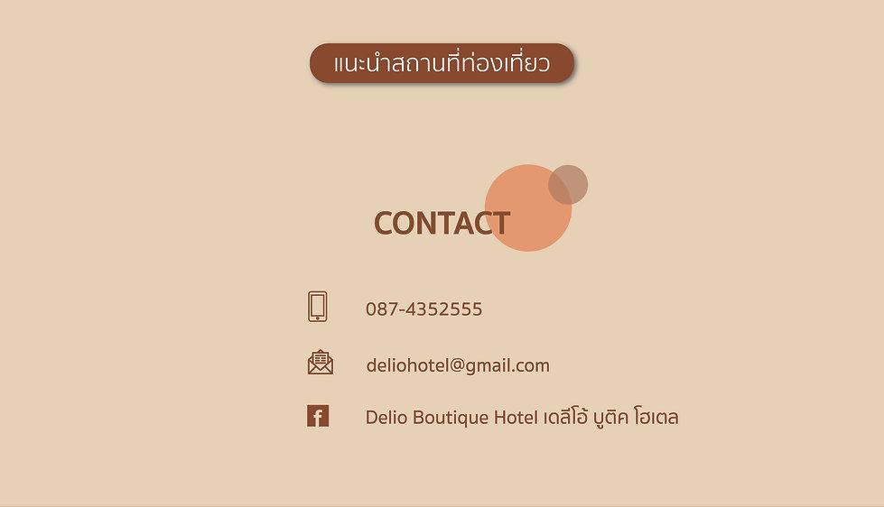 contact5-01.jpg