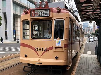 Expedition Edition 16: Hiroshima and Himeji, Japan