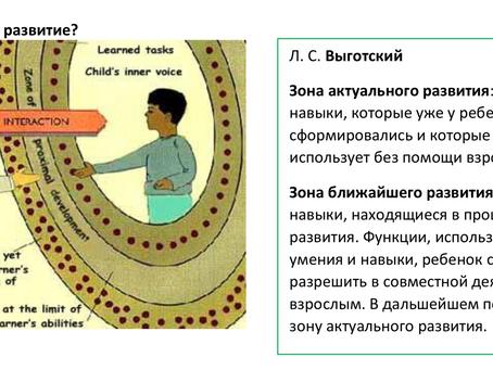 """26 мая состоялся наш очередной семинар на тему """"Как разговорить ребенка"""", а 9 июня мы приглашаем на"""