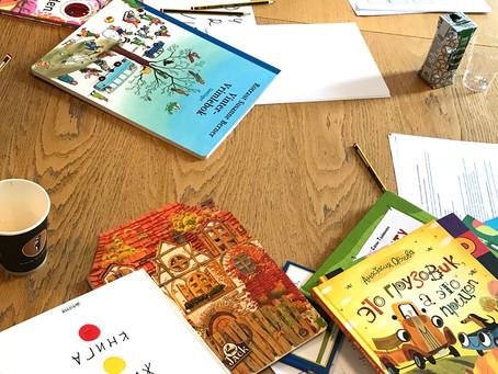 """В субботу 9 июня состоялся заключительный семинар """"Как читать ребенку"""""""