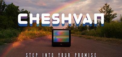 cheshvan-2.jpg