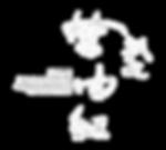 Miyuki-Logo-white.png