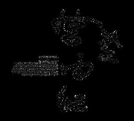 Miyuki-Logo.png