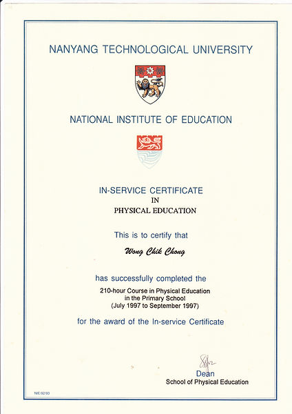 Image of Rick Wong's physical education specialist certificate.