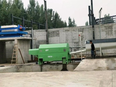 Treating your Waste Concrete and residual Slurry