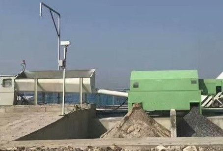 Dealing with unused and waste concrete