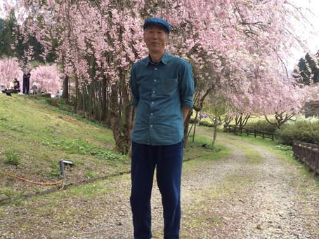 MASAO ISHIKAWA, le maître teinturier qui vit au rythme de l'univers…