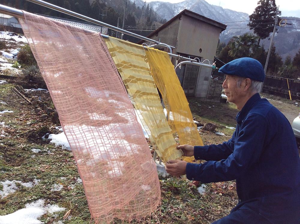 Teinture-vegetale-Masao-Ishikawa
