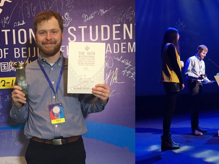International Student Film and Video Festival (2017)