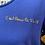 Thumbnail: T shirt bleu Provence C'est beau la vie