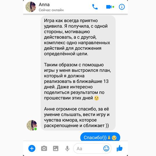 Screenshot_20180530-233548.jpg
