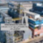 www.factory-for-sale.net-compressor.jpg