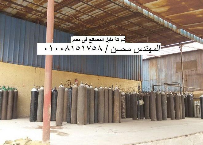 httpswww.factory-for-sale (2).jpeg