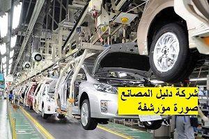 httpswww.factory-for-sale (16).jpg