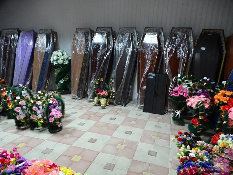 Наша компания предлагает  гробы от э